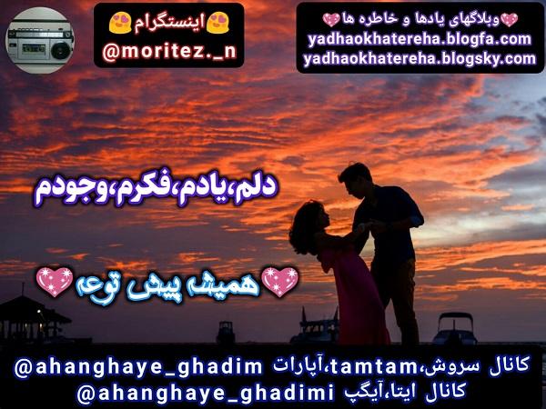 انرژی مثبت،مطالب جذاب،انرژی بخش،مطالب خواندنی، مطالب جذاب،ارامش بخش،عاشقانه،عشق، http://yadhaokhatereha.blogfa.com